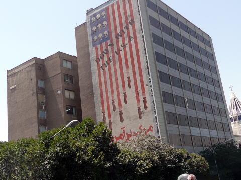 館 占拠 事件 アメリカ 大使