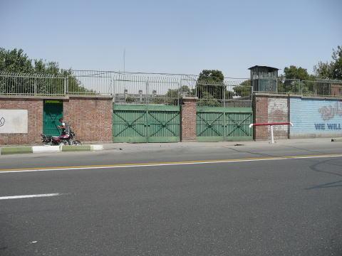 事件 アメリカ 占拠 大使 館